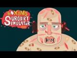 Kuplinov Play – Boxing Surgery Simulator 2000 – Симулятор боксёрского хирурга!