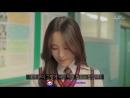 Момент из веб дорамы ➡️ Любовь после школы ⬅ серия 3