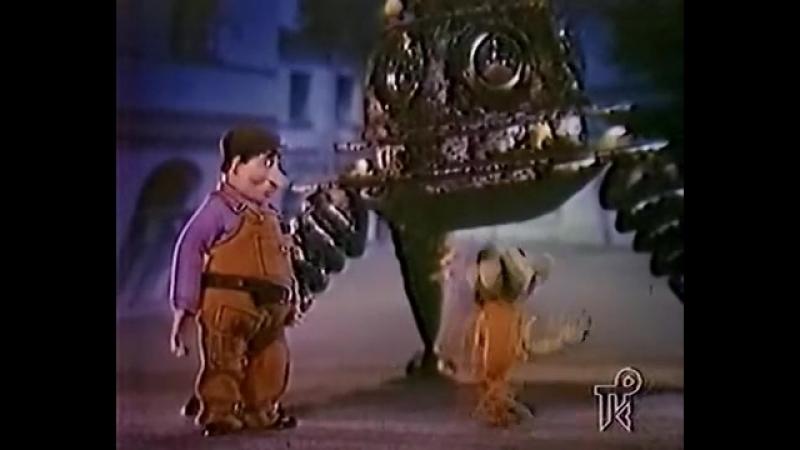 Чудеса в Гусляре. Фильм 1 (Александр Полушкин) [1988 г, Мультфильм_Детский_Кукол