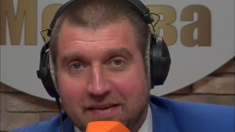 Дмитрий ПОТАПЕНКО - Всем выйти из сумрака самозанятые заплатят Игровую зону «Азов» закроют