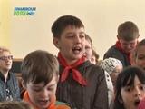 В конаковской школе искусств проходит подготовка к флэшмобу патриотической песни