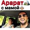 Armenian Exclusive Blog on Instagram Halala en Hayerin ovqer otar hoxum chen moranum irenc lezun adatner@ ev Hay linel@ 🇦🇲❤️😍🔥👏🏻 Nayum es u hac