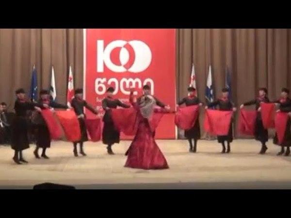 ансамбль Грузии Рустави - танец Кинтаур-Карачохели (26.05.2018)