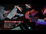 jrokku Ice (Black Gene For the Next Scene) - Ame wa Shidai ni Yowamaru