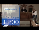 Маша в законе (2013), 2 сезон, трейлер2