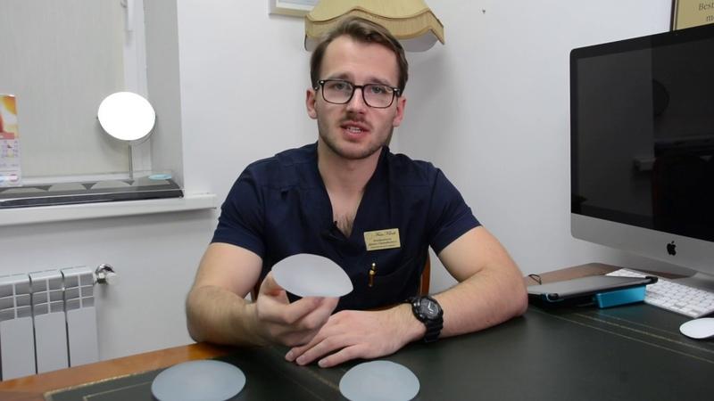Безопасность грудных силиконовых имплантатов\Safety of silicone breast implants