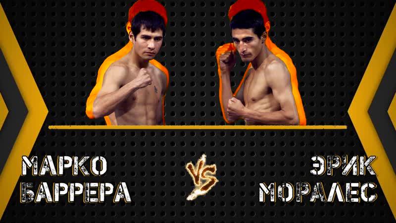 Великие боксерские бои 20 12