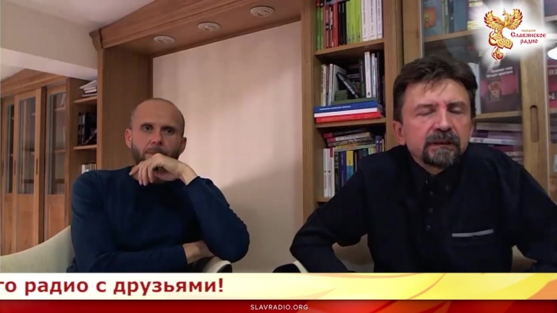 Матрица Буквицы. В чем её магия Станислав Жаров и Григорий Решетников. Часть 2