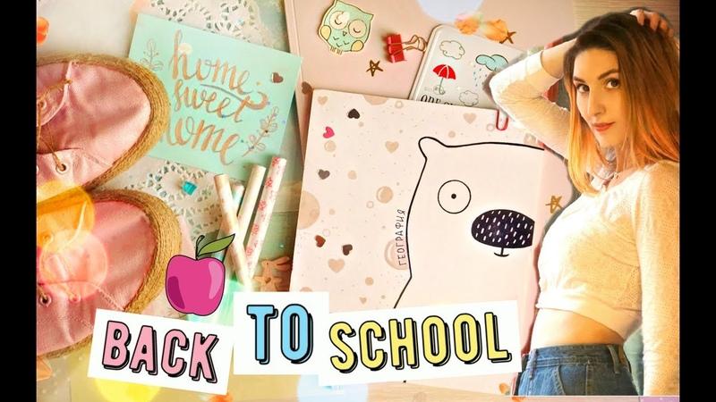DIY Back to school 2018 канцелярия как на Алиэкспресс, тетради, ручки, снова в школу 2018