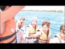 J-Hope and banana boat!