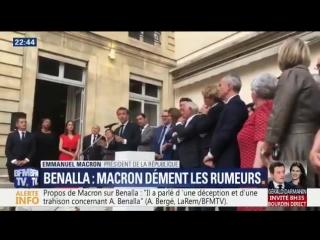 Alors que tout le monde attend quil rende des comptes, Macron fait un spectacle de stand up indécent