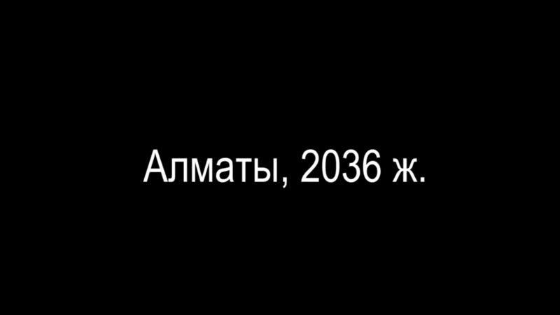 Ninety One тобы 20 жылдан кейін Сұхбат