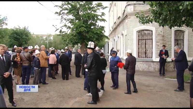 Делегация из Киргизии