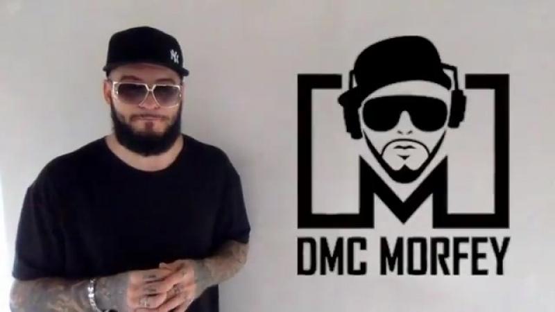 DMC MORFEY приглашает тебя на BLACK PARTY!