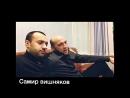 Samir Vishnyakov poet ne hodi ty za mnoyu horoshaya
