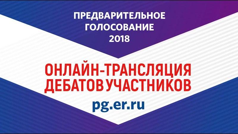 Малинников Н.А. Дебаты. 19.05.2018, Архангельск, 16:00.