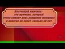 Цитаты Ф.Раневской