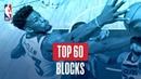 НБА Лучшие блокшоты сезона 2017 18