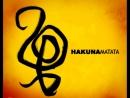Hakuna Matata old promo