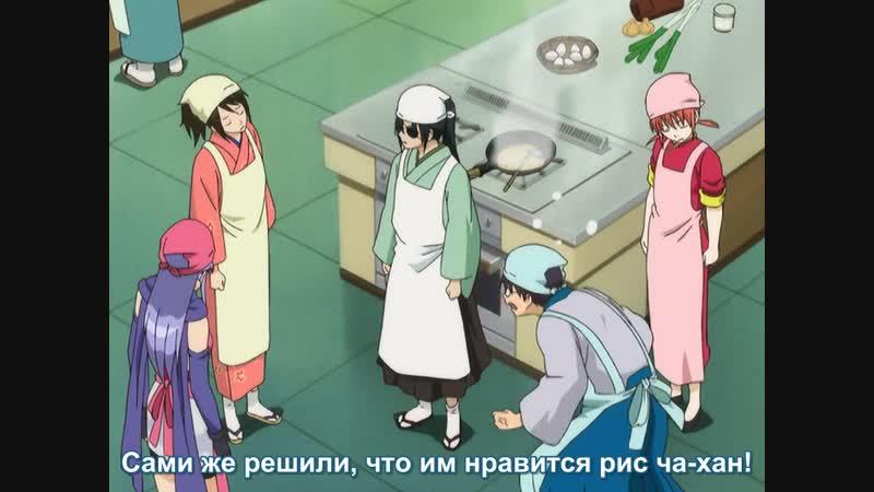 [ Гинтама   Gintama ] 1 сезон 193 серия (русские субтитры)
