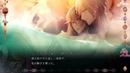 PC(Windows専用)「蛇香のライラ ~Allure of MUSK~ 第一夜 ヨーロピアン・ナイト」プレイムービー/ヴィンス・ルーガン編