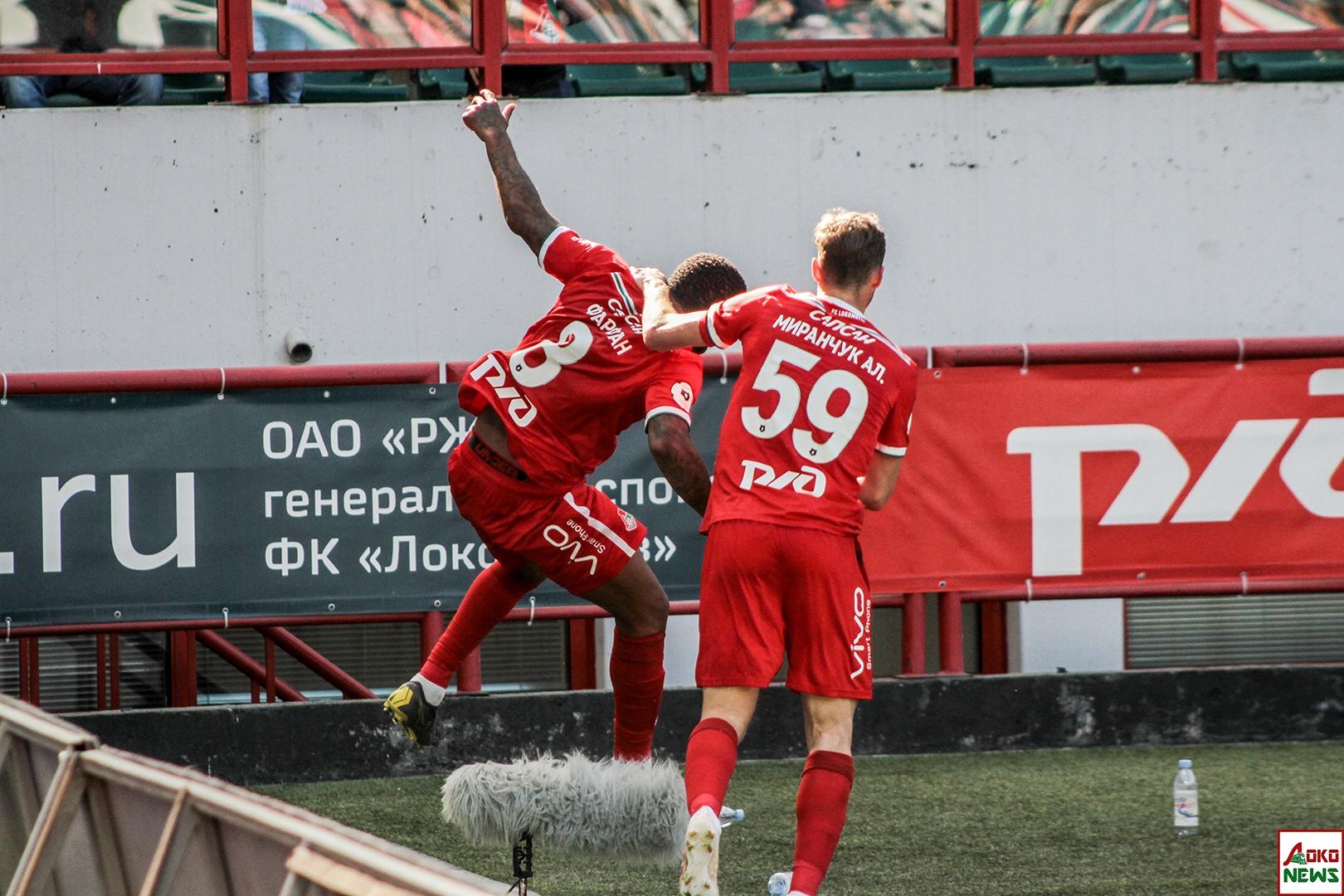 Локомотив - Енисей. Фото: Дмитрий Бурдонов / Loko.News