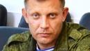 Олег Газманов фото #40