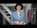 Сола Монова Советы психолога