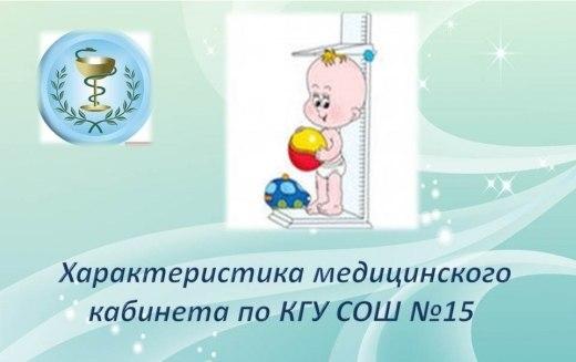 http://kargoo.gov.kz/media/img/photogallery/555034b933303.JPG?t=555034c09d55c