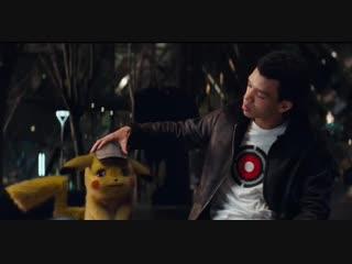 Покемон: Детектив Пикачу (трейлер) Pokemon Detective Pikachu (2019)