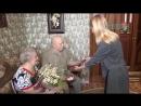 Семьи долгожители получают поздравления с наступающим Днем семьи любви и верности