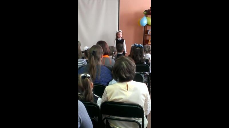 Конкурсное стихотворение исполняет Киржой Сабрина шк. № 32, 2 класс (Конкурс чтецов Детство - это яркий островок)