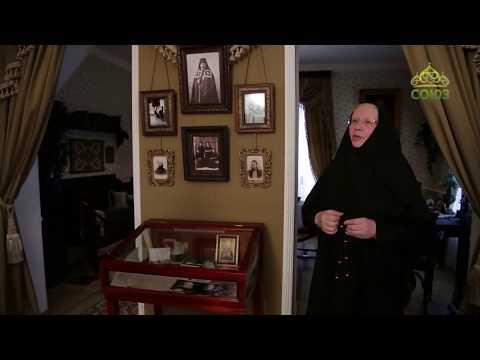 По святым местам. От 28 марта. Музей Дивеевских новомучеников. Часть 1