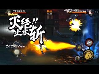 (23) naruto mobile - evento uchiha itachi - YouTube_join_001