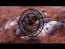 Охота на гуся под Рязанью