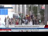 Более 7,5 тысяч гостей Крыма уже обратились в туристско-информационный центр в новом терминале аэропорта «Симферополь»