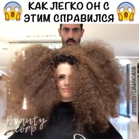 Салон красоты on Instagram Если у тебя пушистые волосы прибавляй 5 ровные вычитай Начинаем с 1000 Проверим кого тут больше💛 ПОЕХАЛИ ⠀ By