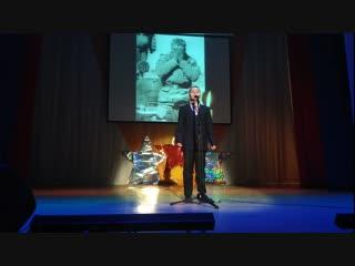 По приглашению администрации города воинской славы Полярный,Роман открывал концерт,посвященный 30-ю вывода войск из Афганистана