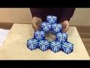 Euclidean cube