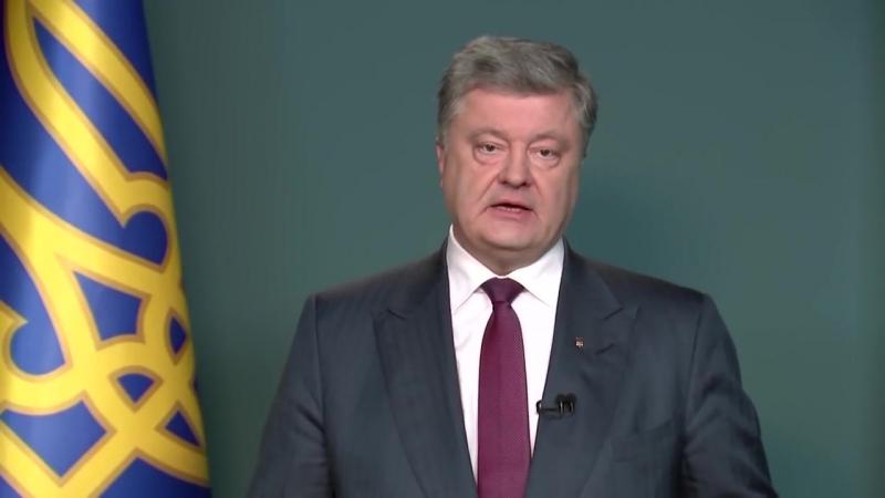 Заява щодо видворення з території України 13 російських дипломатів