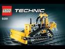 Лего Техник 9391 Б-модель Бульдозер- Lego Technic 9391 B-model Bulldozer