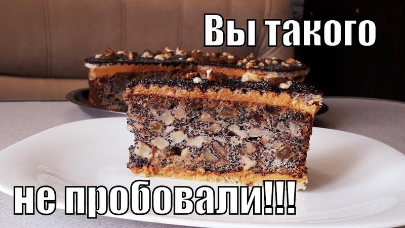 Необыкновенный пляцокСборник!Unusual cake Collection!