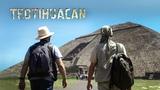 Андрей Жуков Теотиуакан Project Teotihuacan