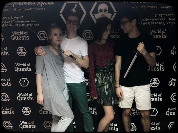 Команда победителей 03.08.2018