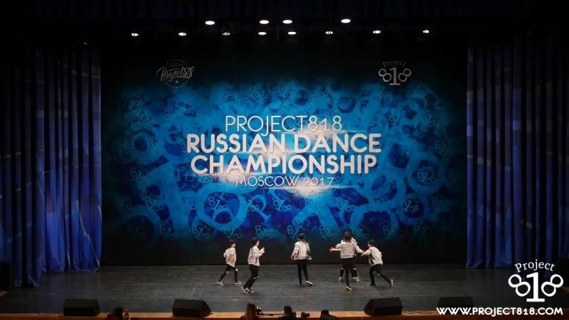 DCB KIDS ★ KIDZ BEGINNER ★ RDC17 ★ Project818 Russian Dance Championship ★ Mosco