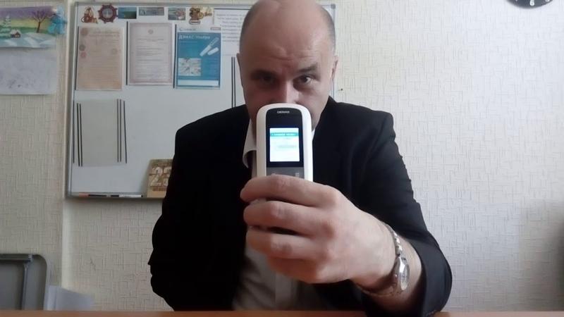 Владимир Кузик. Скрининг, Тест аппарата ДЭНАС-ПКМ