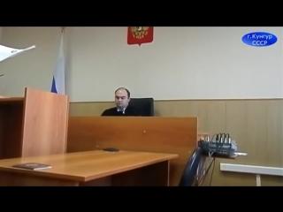 Суд РФ не может судить Гражданина СССР (Часть 1)