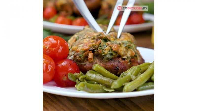 Свинина, запеченная с сыром и зеленью - Рецепты от Со Вкусом