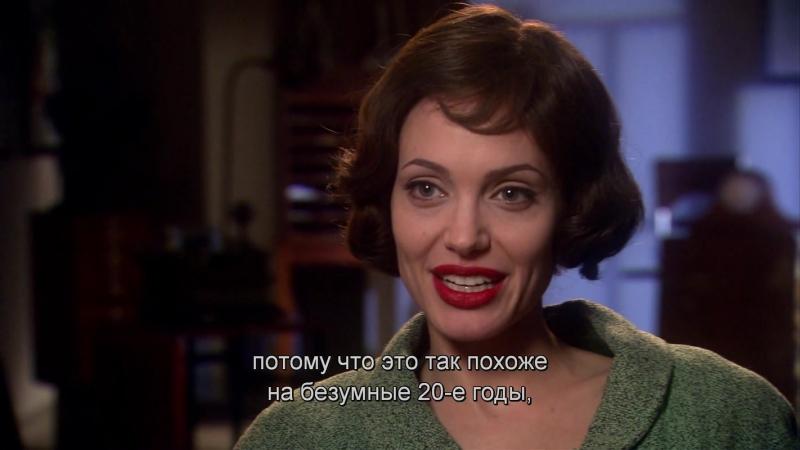 Подмена Общие черты Анджелина Джоли становится Кристиной Коллинз