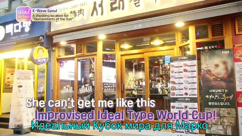 Seoul in-Stars _ EP.6. рус авто саб mp4